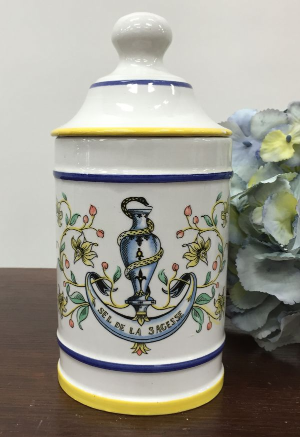 Rare Vintage French Pharmacy Apothecary Jar Pot - i078 Main